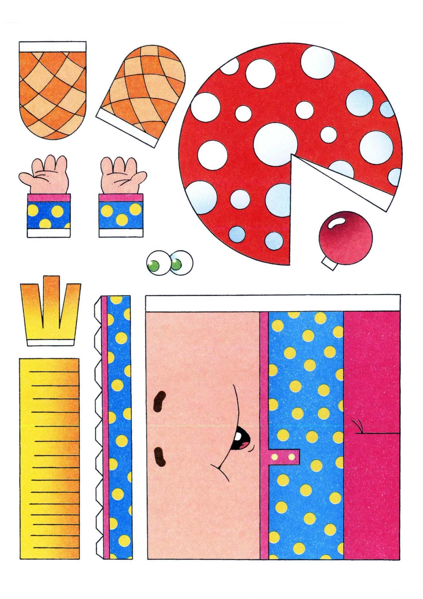 Игрушка из бумаги своими руками для детского сада